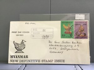 Burma 1993 FDC Myanmar New Definitive stamps cover  R29065