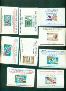 KOREA 1960's group of 9 Souvenir Sheets, NH, VF