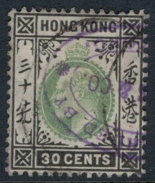 Hong Kong #99  CV $32.50