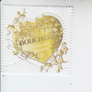 2019 France Boucheron 20g Heart Series  (Scott NA) MNH
