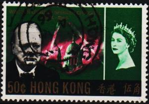 Hong Kong. 1966 50c S.G.219 Fine Used