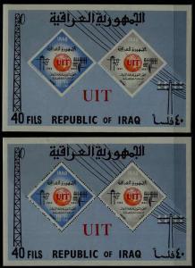 Iraq 378a, 2 MNH s/s UIT SCV32