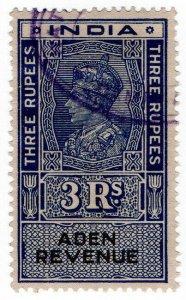 (I.B) Aden Revenue : Duty Stamp 3R