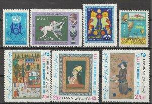 COLLECTION LOT # 5666 IRAN #1509-15 MH 1969 CV+$15