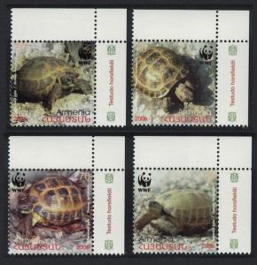 Armenia WWF Four-toed Tortoise 4v Top Right Corners SG#605-608 SC#753-756