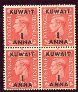 Kuwait 1948 KGVI 1a on 1d pale scarlet block superb MNH. SG 65. Sc 73.