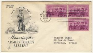 US - 1955 - Scott 1067 FDC - Armed Forces Reserve - block of 3