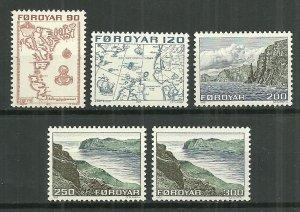 1975 Faroe Islands #13-7 Maps & Landscapes MNH set SCV$9.75