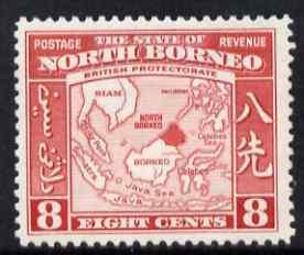 North Borneo 1939 Eastern Archipelago 8c (from def set) l...