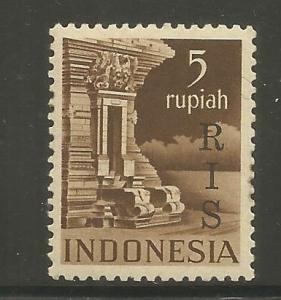 INDONESIA, 356, H, NETHERLANDS INDIES BROWN