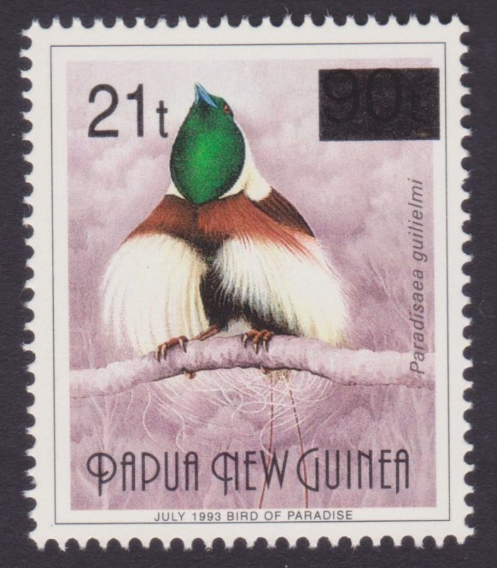 Papua Provisional Overprint Birds of Paradise 1st Print 21t/90t (1993) MINT NH