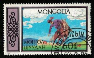 1987, Mongolia, 60T (RT-1353)
