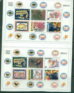 Philippines - Sc# 2459-60. 1997 Chinese Lunar New Years. MNH SS. $14.00