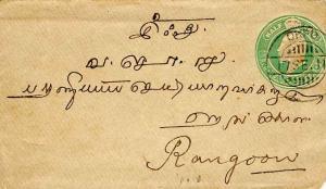 Burma India 1/2a KEVII Envelope 1911 Okpo to Rangoon.  Reduced at right.