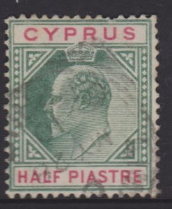 Cyprus Sc#50 Used