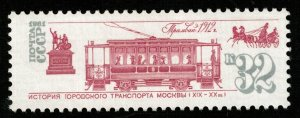 Automobile transportation, 32 kop, MNH, ** (T-8944)