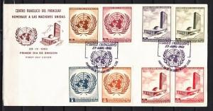 Paraguay, Scott cat. 666-673. U.N. Headquarters issue. First day cover.