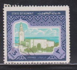 KUWAIT Scott # 870 Used - Sief Palace