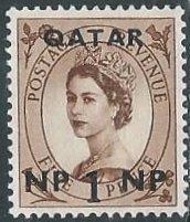 Qatar 1 (mvlh) 1np on 5p Queen Elizabeth, lt brn (1957)