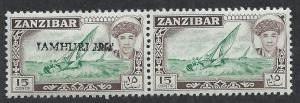 ZANZIBAR SC# 287a VF/MNH 1964