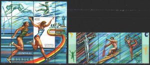 Belarus. 2000. 378-80, bl21. Sydney Summer Olympics. MNH.