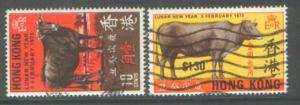 Hong Kong SG   281-282 used
