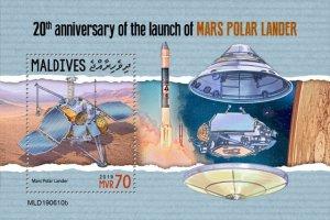 MALDIVES - 2019 - Mars Polar Lander - Perf Souv Sheet - MNH