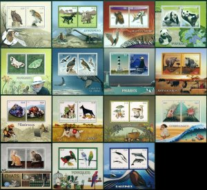 PE593-607 2015 DJIBOUTI FAUNA BIRDS BUTTERFLIES DINOSAURS ANIMALS !!! 12KB MNH