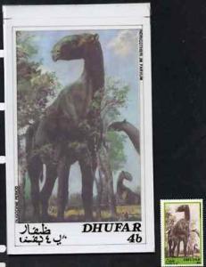 Dhufar 1980 Prehistoric Animals - Original artwork for 4b...