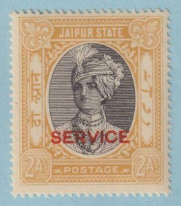 INDIA - JAIPUR STATE O25 OFFICIAL  MINT NEVER HINGED OG ** EXTRA FINE! - (PO)