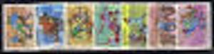 Nicaragua 1395-1401 Soccer Mint NH