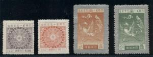 JAPAN #190-3, Complete set, og, VLH, VF, Scott $107.25