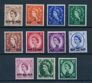 [96355] Oman Brit. Postal Agencies Eastern Arabia 1957-59 QEII OVP NP W165 MLH