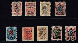 RUSSIA STAMP MINT STAMP COLLECTION LOT  #3