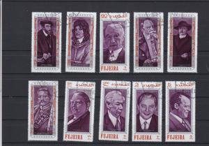 Fujeira Used Stamps Ref 24542