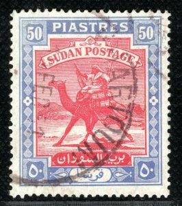 SUDAN Stamp 50 Piastres CAMEL POST Used Khartoum 1951 YBLUE96