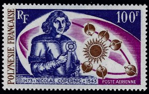 French Polynesia Sc C95 MNH VF SCV$30...French Colonies are Hot!