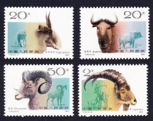 China Horned Ruminants 4v SG#3727-3730 MI#2356-2359 SC#2322-2325