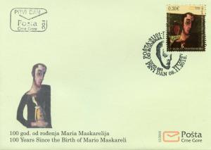 Montenegro 2018 FDC Mario Maskarelli 100th Birth Anniv 1v Set Cover Art Stamps