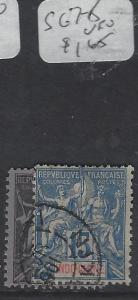 FRENCH INDOCHINA (P0501B)  SC  7-8   VFU