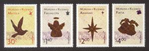 Niue Sc# 892-5 MNH Christmas 2013