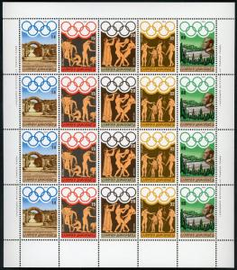 GREECE ~ #1499a  Mint Never Hinged Full Sheet / 4 Strips / 84 Olympics  ~  S3479