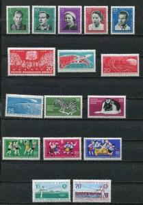 Germany  1961 Mi 808-2 821-9 841-2 MH Complete Sets