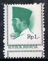 Indonesia 1966 Pres Sukarno 1r perf composite proof with ...