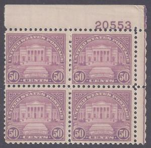 Scott #701 Mint plate block of 4