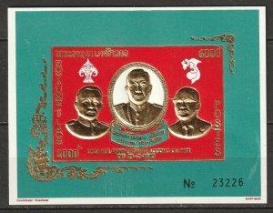 Laos 1975 Sc 260 var souvenir foil sheet MNH**