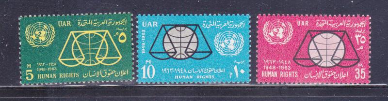 Egypt 596-598 Set MH Human Rights