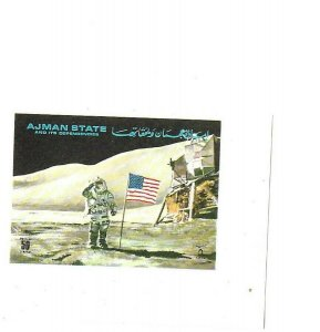 AJMAN STATE SPACE STAMP # 1