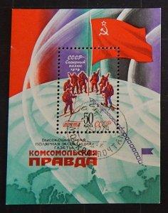 Soviet Union, (2301-Т)
