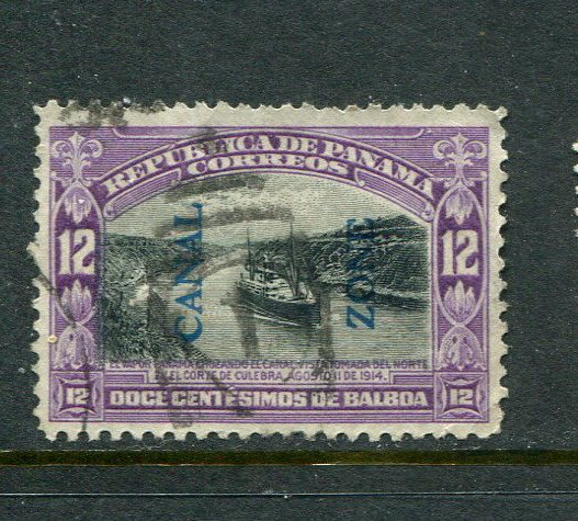 Bahamas #85 Used